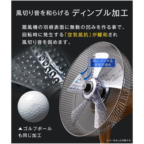 扇風機 DCモーター 木目調 リモコン付 リビングファン サーキュレーター おしゃれ 首振り 8段階風量調節 タイマー付 夏|tansu|07