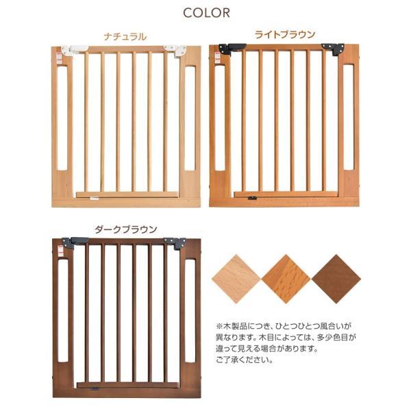 ベビーゲート 木製ベビーゲート 設置幅74〜84cm ベビーガード ベビー 赤ちゃん ガード ゲート ベビーズゲート セーフティゲート ペット フェンス|tansu|02