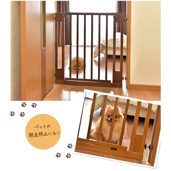 ベビーゲート 木製ベビーゲート 設置幅74〜84cm ベビーガード ベビー 赤ちゃん ガード ゲート ベビーズゲート セーフティゲート ペット フェンス tansu 06