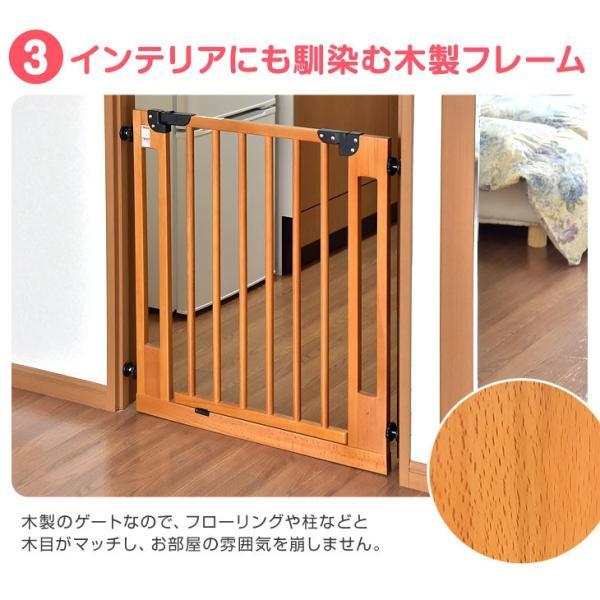ベビーゲート 木製ベビーゲート 設置幅74〜84cm ベビーガード ベビー 赤ちゃん ガード ゲート ベビーズゲート セーフティゲート ペット フェンス tansu 09