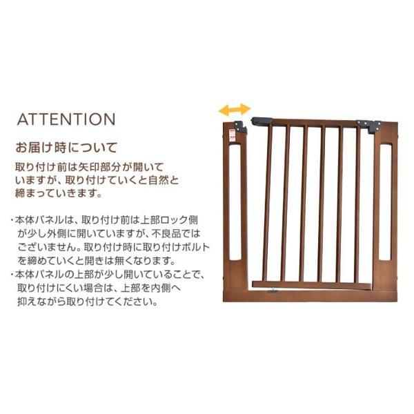 ベビーゲート 木製ベビーゲート 設置幅74〜84cm ベビーガード ベビー 赤ちゃん ガード ゲート ベビーズゲート セーフティゲート ペット フェンス|tansu|10