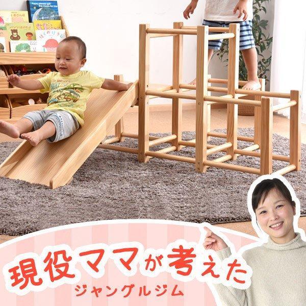 ジャングルジム すべり台 おもちゃ 大型遊具 子供用 キッズ 室内遊具 すべりだい 木製 軽量 遊具 天然木 パイン材|tansu