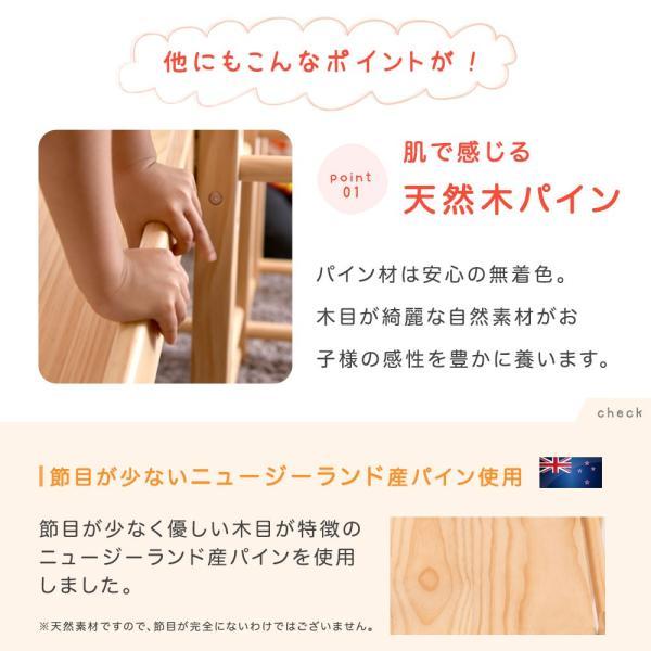 ジャングルジム すべり台 おもちゃ 大型遊具 子供用 キッズ 室内遊具 すべりだい 木製 軽量 遊具 天然木 パイン材|tansu|11