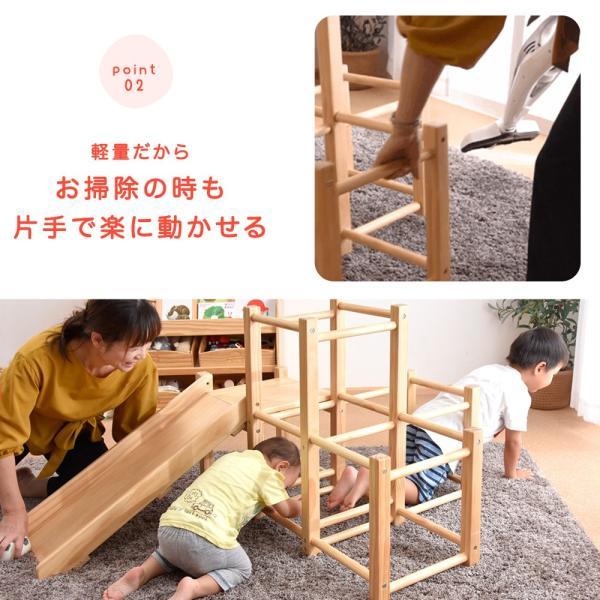 ジャングルジム すべり台 おもちゃ 大型遊具 子供用 キッズ 室内遊具 すべりだい 木製 軽量 遊具 天然木 パイン材|tansu|12