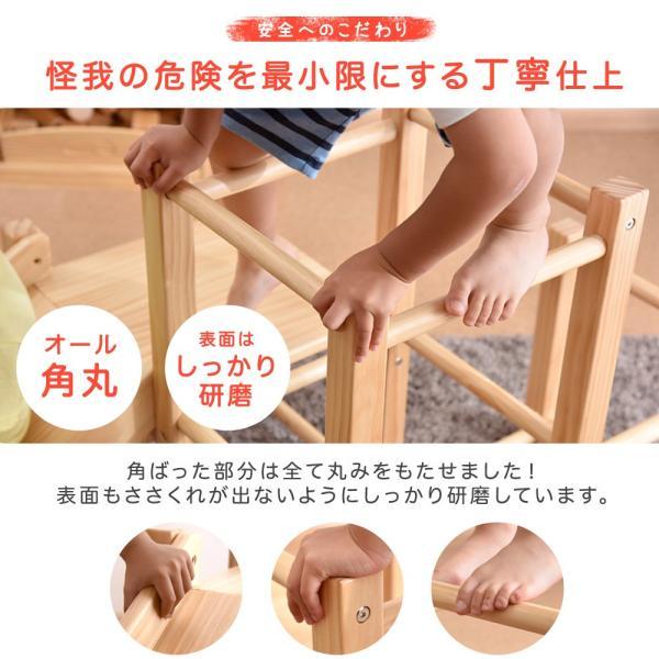 ジャングルジム すべり台 おもちゃ 大型遊具 子供用 キッズ 室内遊具 すべりだい 木製 軽量 遊具 天然木 パイン材|tansu|13