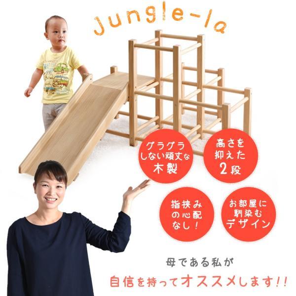 ジャングルジム すべり台 おもちゃ 大型遊具 子供用 キッズ 室内遊具 すべりだい 木製 軽量 遊具 天然木 パイン材|tansu|17