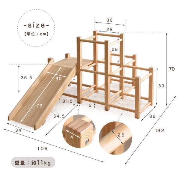 ジャングルジム すべり台 おもちゃ 大型遊具 子供用 キッズ 室内遊具 すべりだい 木製 軽量 遊具 天然木 パイン材|tansu|06
