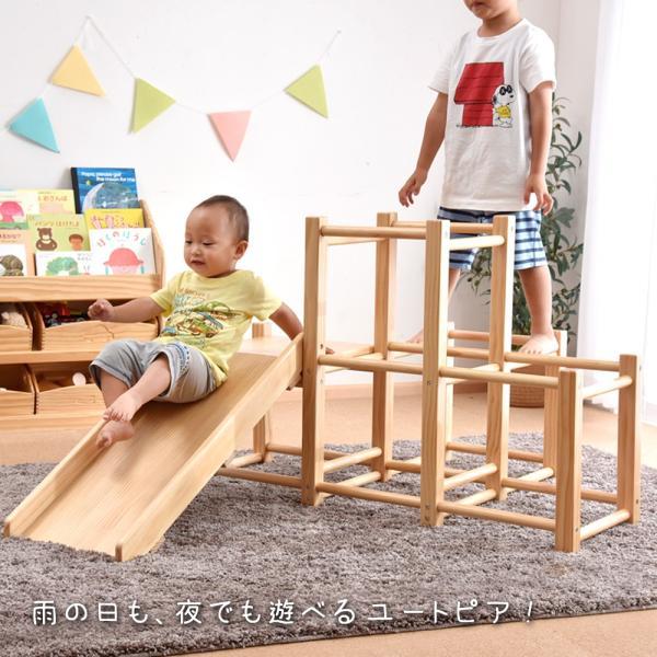ジャングルジム すべり台 おもちゃ 大型遊具 子供用 キッズ 室内遊具 すべりだい 木製 軽量 遊具 天然木 パイン材|tansu|08