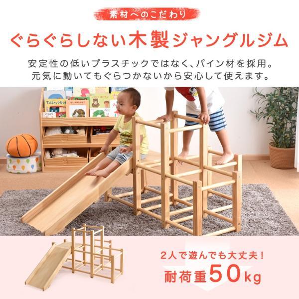 ジャングルジム すべり台 おもちゃ 大型遊具 子供用 キッズ 室内遊具 すべりだい 木製 軽量 遊具 天然木 パイン材|tansu|09