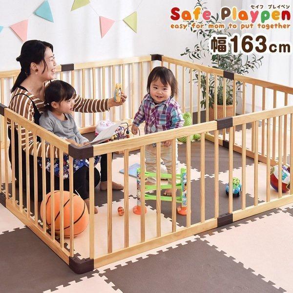 ベビーサークル 木製ベビーサークル 8枚セット 赤ちゃん 簡単組立 プレイペン 8枚 セット ベビーデイズ|tansu