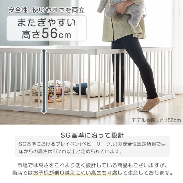 ベビーサークル 木製ベビーサークル 8枚セット 赤ちゃん 簡単組立 プレイペン 8枚 セット ベビーデイズ|tansu|02