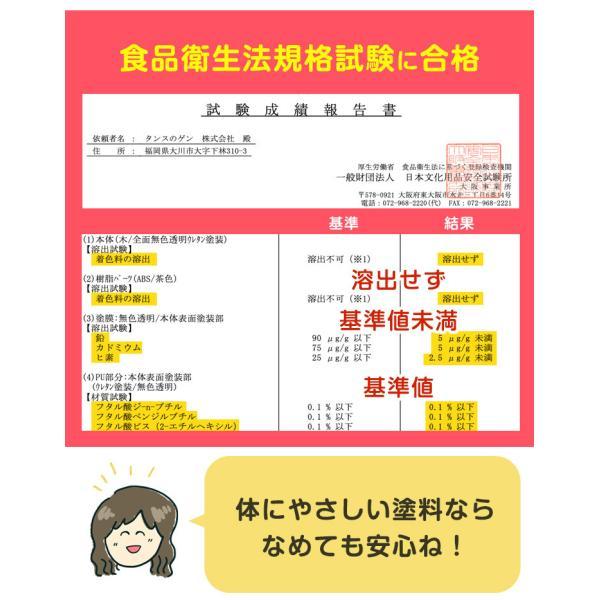 ベビーサークル 木製ベビーサークル 8枚セット 赤ちゃん 簡単組立 プレイペン 8枚 セット ベビーデイズ|tansu|11