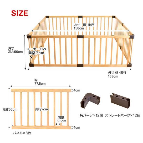 ベビーサークル 木製ベビーサークル 8枚セット 赤ちゃん 簡単組立 プレイペン 8枚 セット ベビーデイズ|tansu|16