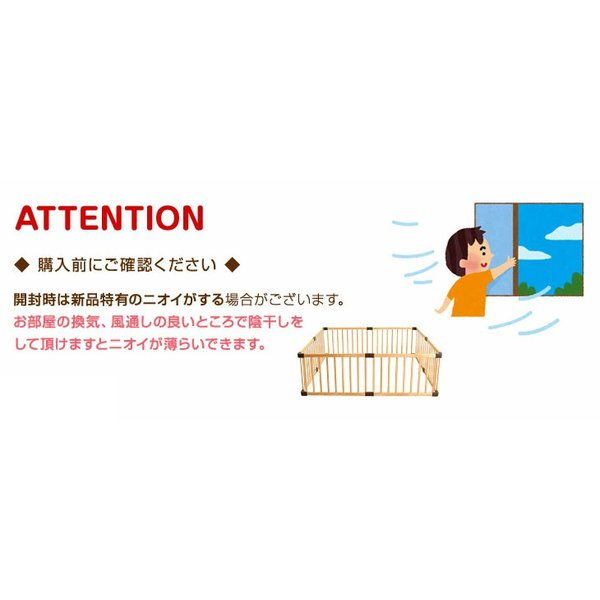 ベビーサークル 木製ベビーサークル 8枚セット 赤ちゃん 簡単組立 プレイペン 8枚 セット ベビーデイズ|tansu|17