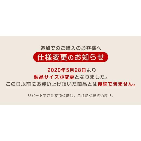 ベビーサークル 木製ベビーサークル 8枚セット 赤ちゃん 簡単組立 プレイペン 8枚 セット ベビーデイズ|tansu|19