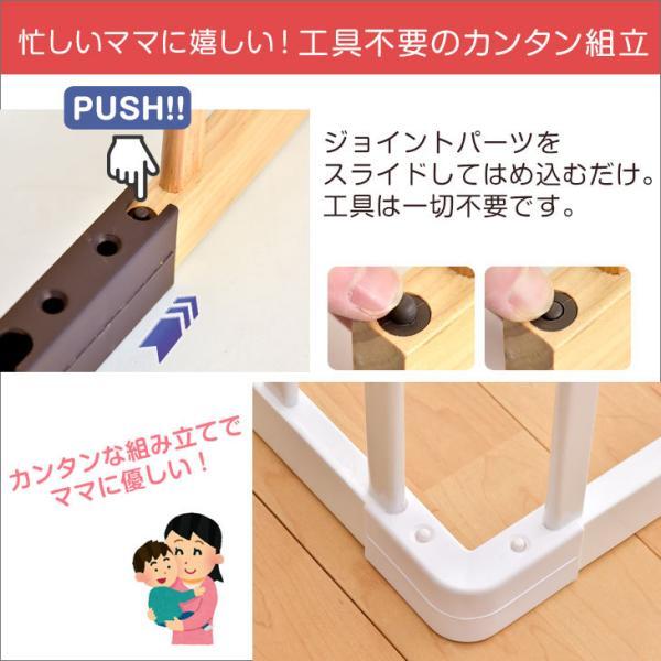 ベビーサークル 木製ベビーサークル 8枚セット 赤ちゃん 簡単組立 プレイペン 8枚 セット ベビーデイズ|tansu|03