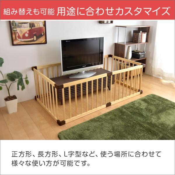 ベビーサークル 木製ベビーサークル 8枚セット 赤ちゃん 簡単組立 プレイペン 8枚 セット ベビーデイズ|tansu|04