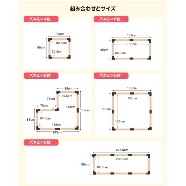 ベビーサークル 木製ベビーサークル 8枚セット 赤ちゃん 簡単組立 プレイペン 8枚 セット ベビーデイズ|tansu|06