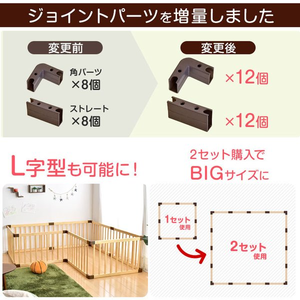 ベビーサークル 木製ベビーサークル 8枚セット 赤ちゃん 簡単組立 プレイペン 8枚 セット ベビーデイズ|tansu|07