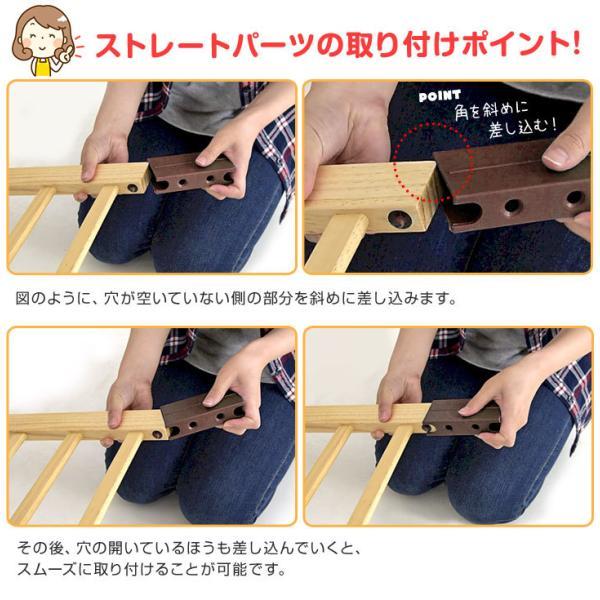ベビーサークル 木製ベビーサークル 8枚セット 赤ちゃん 簡単組立 プレイペン 8枚 セット ベビーデイズ|tansu|08