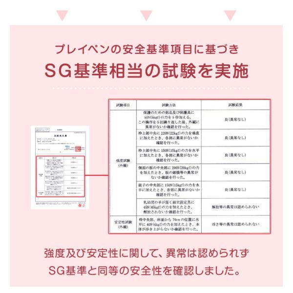 ベビーサークル 木製ベビーサークル 8枚セット 赤ちゃん 簡単組立 プレイペン 8枚 セット ベビーデイズ|tansu|09