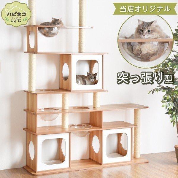 キャットタワー多頭飼いキャットウォーク猫リビングペット猫タワー木製キャットタワー幅160cm据え置き麻紐爪とぎ爪研ぎ麻紐キャット