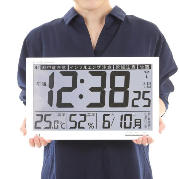 時計 長方形 おしゃれ カレンダー 壁掛け 静かデジタル 大型デジタル 電波時計 電波 湿度表示 カレンダー表示  掛け時計  壁 四角型