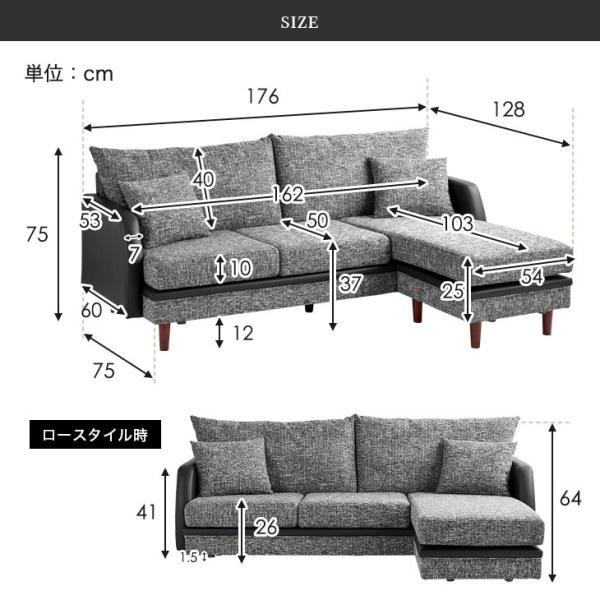 ソファーベッド ソファ ソファー ソファベッド 3人掛け 2P 3P クッション レザー 布地 大型商品 tansu 04