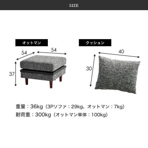 ソファーベッド ソファ ソファー ソファベッド 3人掛け 2P 3P クッション レザー 布地 大型商品 tansu 05