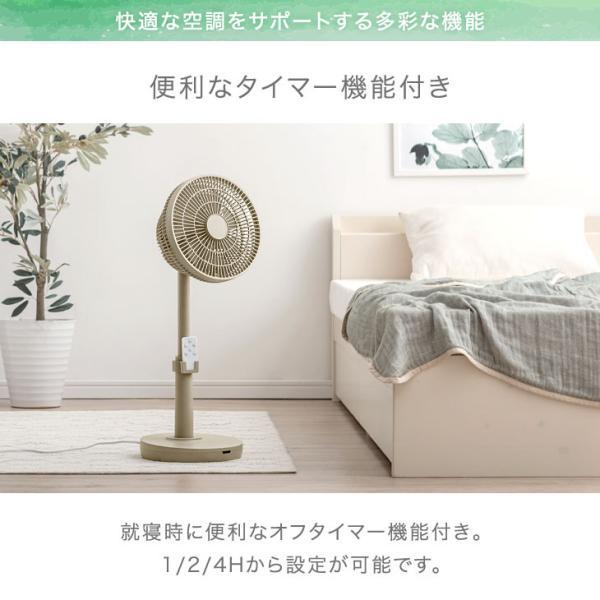 DC扇風機 首振り扇風機 サーキュレーター扇風機 リビング扇風機 DCモーター 首振り 7枚羽 タイマー リモコン付き 木目 逆回転 おしゃれ 静音|tansu|11