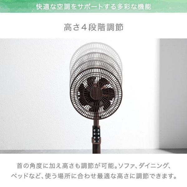 DC扇風機 首振り扇風機 サーキュレーター扇風機 リビング扇風機 DCモーター 首振り 7枚羽 タイマー リモコン付き 木目 逆回転 おしゃれ 静音|tansu|13