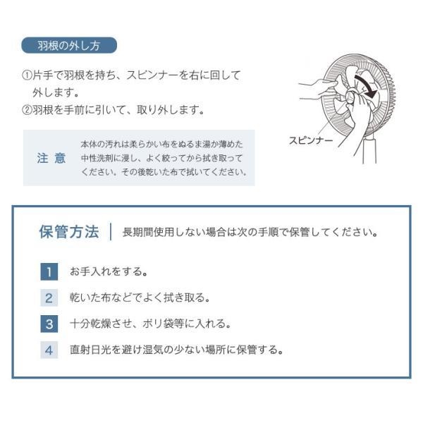 DC扇風機 首振り扇風機 サーキュレーター扇風機 リビング扇風機 DCモーター 首振り 7枚羽 タイマー リモコン付き 木目 逆回転 おしゃれ 静音|tansu|16
