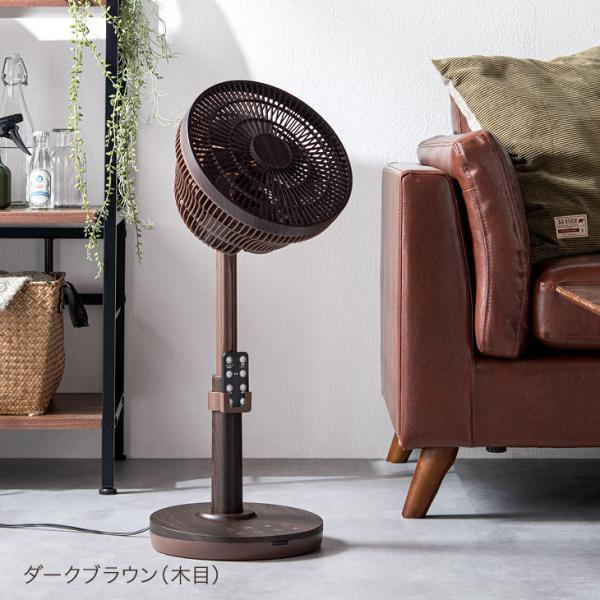 DC扇風機 首振り扇風機 サーキュレーター扇風機 リビング扇風機 DCモーター 首振り 7枚羽 タイマー リモコン付き 木目 逆回転 おしゃれ 静音|tansu|17