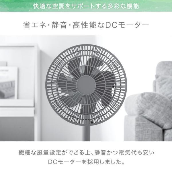 DC扇風機 首振り扇風機 サーキュレーター扇風機 リビング扇風機 DCモーター 首振り 7枚羽 タイマー リモコン付き 木目 逆回転 おしゃれ 静音|tansu|09