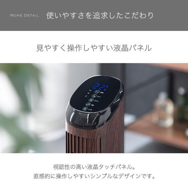 扇風機 DCモーター タワーファン 首振り タワーファン コンパクト dc扇風機 リビング おしゃれ タンスのゲン|tansu|14