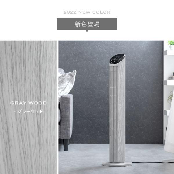 扇風機 DCモーター タワーファン 首振り タワーファン コンパクト dc扇風機 リビング おしゃれ タンスのゲン|tansu|19