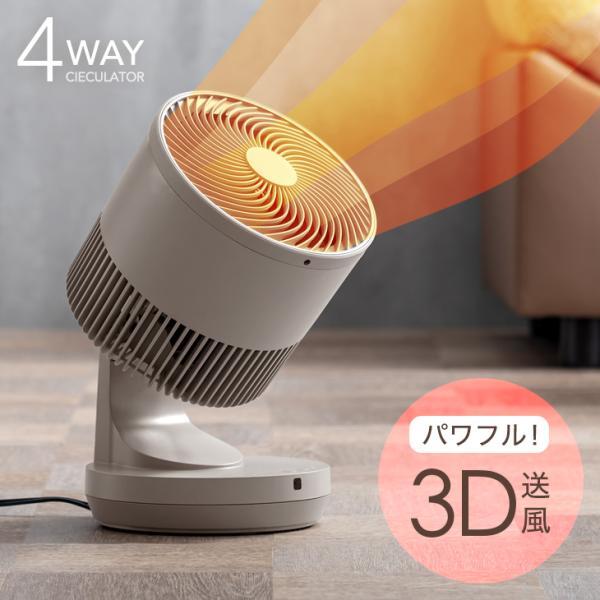サーキュレーター 静音 上下左右 リモコン式 3段階風量調節 節電 静か ファン 省エネ おしゃれ リモコン付き 静か タイマー|tansu