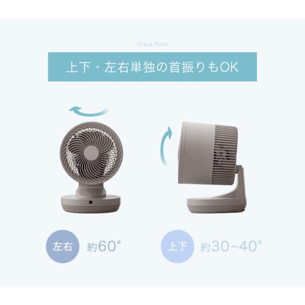 サーキュレーター 静音 上下左右 リモコン式 3段階風量調節 節電 静か ファン 省エネ おしゃれ リモコン付き 静か タイマー|tansu|12