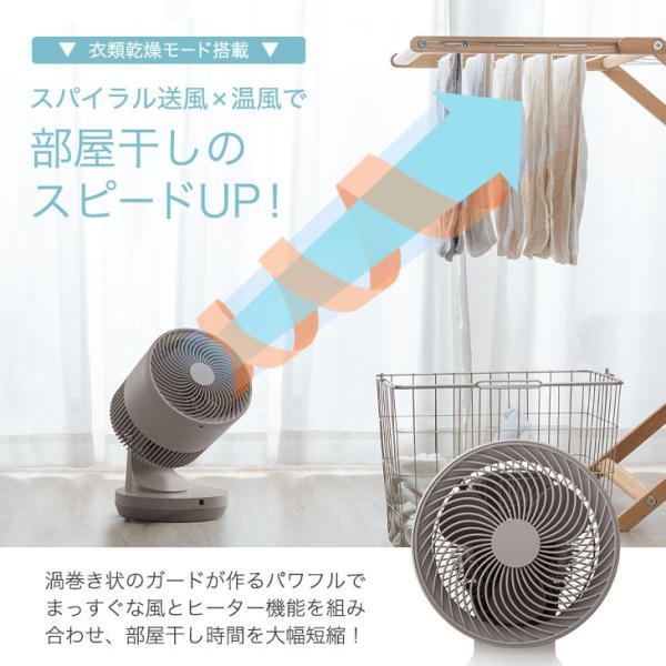 サーキュレーター 静音 上下左右 リモコン式 3段階風量調節 節電 静か ファン 省エネ おしゃれ リモコン付き 静か タイマー|tansu|13