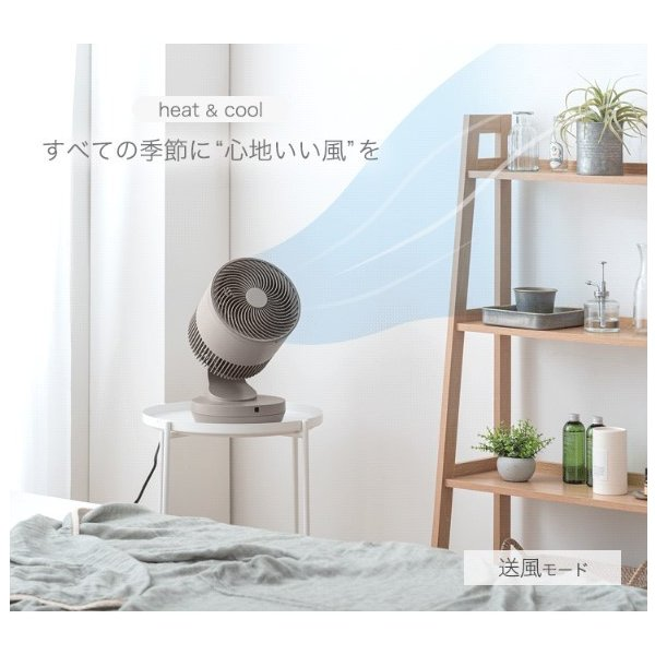 サーキュレーター 静音 上下左右 リモコン式 3段階風量調節 節電 静か ファン 省エネ おしゃれ リモコン付き 静か タイマー|tansu|04