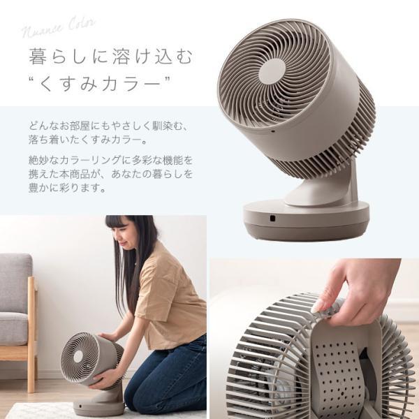 サーキュレーター 静音 上下左右 リモコン式 3段階風量調節 節電 静か ファン 省エネ おしゃれ リモコン付き 静か タイマー|tansu|05