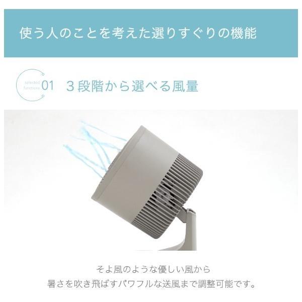 サーキュレーター 静音 上下左右 リモコン式 3段階風量調節 節電 静か ファン 省エネ おしゃれ リモコン付き 静か タイマー|tansu|08