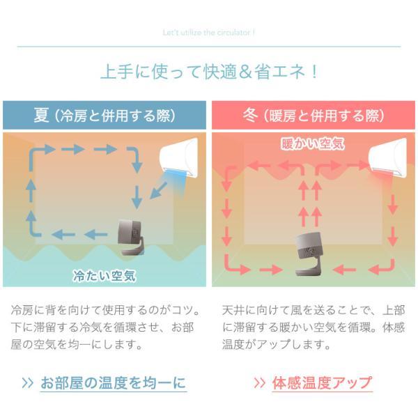 サーキュレーター 静音 上下左右 リモコン式 3段階風量調節 節電 静か ファン 省エネ おしゃれ リモコン付き 静か タイマー|tansu|10