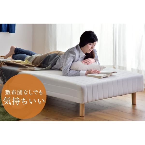 ベッド 脚付きマットレス シングルベッド ローベッド 一体型 脚付き 脚付マットレスベッド 脚付マットレス ボンネルコイルマットレス 【大型商品】|tansu|13
