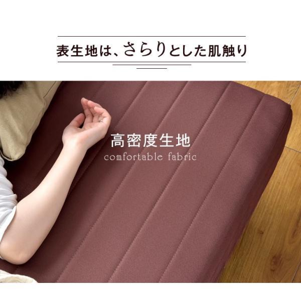 ベッド 脚付きマットレス シングルベッド ローベッド 一体型 脚付き 脚付マットレスベッド 脚付マットレス ボンネルコイルマットレス 【大型商品】|tansu|14