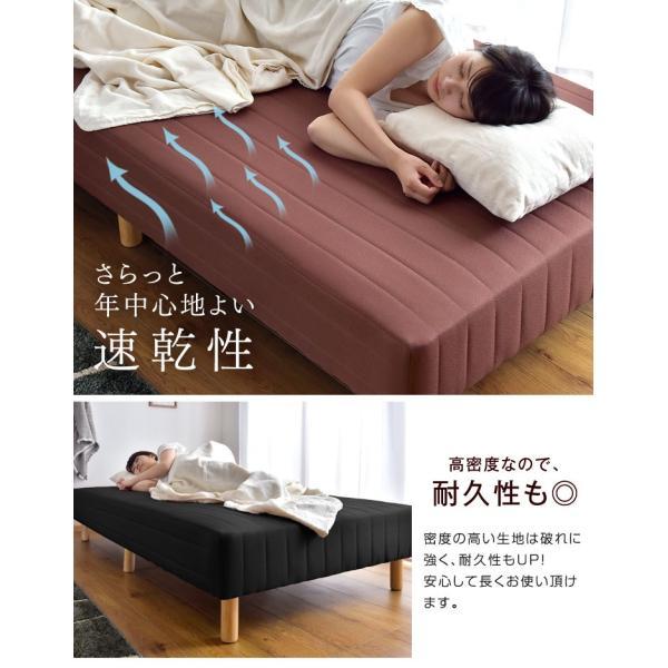 ベッド 脚付きマットレス シングルベッド ローベッド 一体型 脚付き 脚付マットレスベッド 脚付マットレス ボンネルコイルマットレス 【大型商品】|tansu|15
