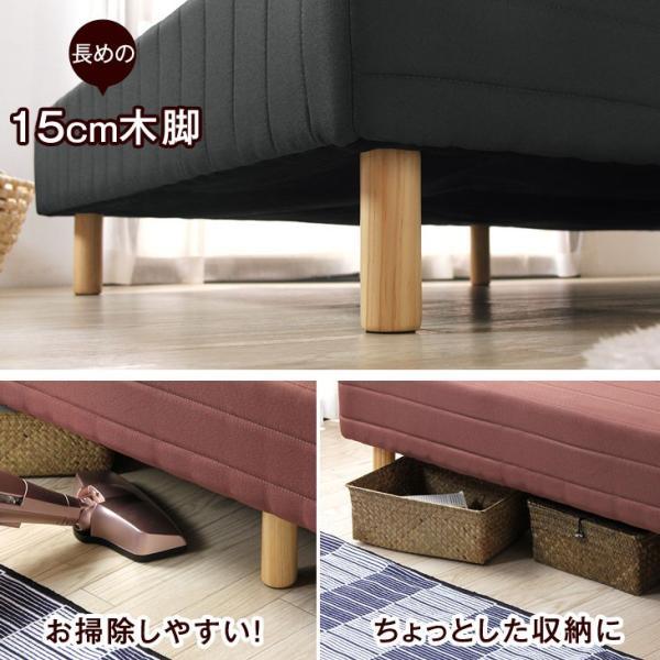 ベッド 脚付きマットレス シングルベッド ローベッド 一体型 脚付き 脚付マットレスベッド 脚付マットレス ボンネルコイルマットレス 【大型商品】|tansu|16