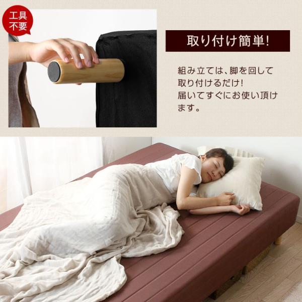 ベッド 脚付きマットレス シングルベッド ローベッド 一体型 脚付き 脚付マットレスベッド 脚付マットレス ボンネルコイルマットレス 【大型商品】|tansu|17