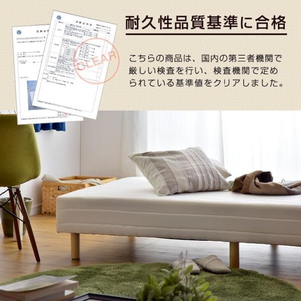 ベッド 脚付きマットレス シングルベッド ローベッド 一体型 脚付き 脚付マットレスベッド 脚付マットレス ボンネルコイルマットレス 【大型商品】|tansu|18