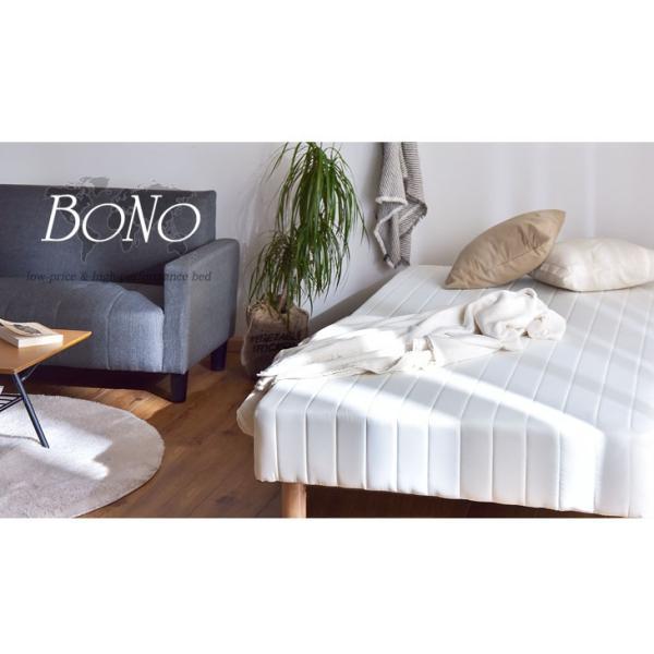 ベッド 脚付きマットレス シングルベッド ローベッド 一体型 脚付き 脚付マットレスベッド 脚付マットレス ボンネルコイルマットレス 【大型商品】|tansu|05